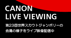 CANON LIVE VIEWING
